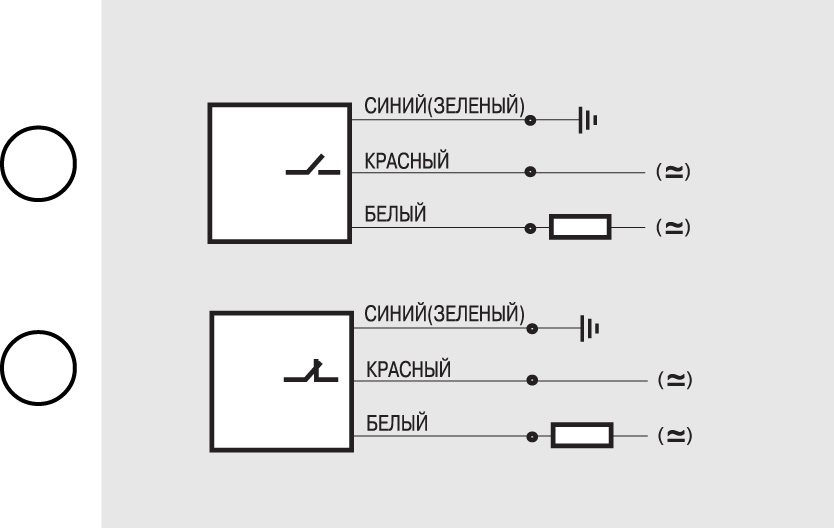 Схема подключения емкостных датчиков.